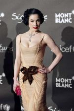 Dita von Teese at the _Montblanc Signature for Good_ Charity Initiative Gala on 20th Feb 2009.jpg