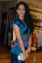 at Murjani Groups Spring Summer showcase for top brands in Vama, Peddar Road on 27th Feb 2009 (41).JPG