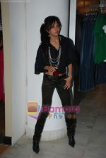 at Murjani Groups Spring Summer showcase for top brands in Vama, Peddar Road on 27th Feb 2009.JPG