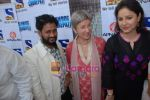 Rasool Pookutty, Anjali Tendulkar at Slumdog special screening in PVR on 28th Feb 2009 (4).JPG