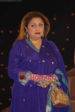 Bindu at Gujarati film and stage awards in Andheri Sports Complex on 1st March 2009 (96).JPG