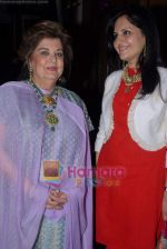 Loveleen Tandan at Roopa Vohra charity fashion show in Taj Land_s End on 1st March 2009 (20).JPG