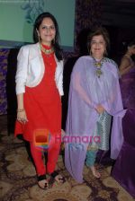 Loveleen Tandan at Roopa Vohra charity fashion show in Taj Land_s End on 1st March 2009 (4).JPG