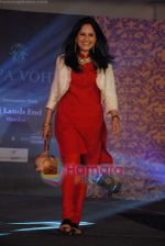 Loveleen Tandan at Roopa Vohra charity fashion show in Taj Land_s End on 1st March 2009 (40).JPG