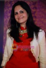 Loveleen Tandan at Roopa Vohra charity fashion show in Taj Land_s End on 1st March 2009 (83).JPG