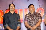 at Deshdrohi 2 mahurat in J W Marriott on 3rd March 2009 (16).jpg