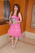 at Deshdrohi 2 mahurat in J W Marriott on 3rd March 2009 (6).JPG