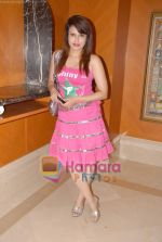 at Deshdrohi 2 mahurat in J W Marriott on 3rd March 2009 (7).JPG