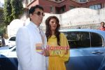 Sajid Nadiadwala at Amrita Arora_s wedding on 4th March 2009 (21).JPG