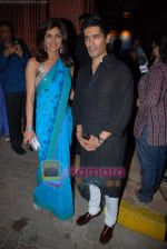 Priyanka Chopra, Manish Malhotra at Amrita Arora_s wedding bash at Aurus on 4th Feb 2009 (5).JPG