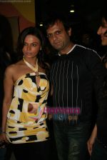 Rakhi Sawant, DJ Shezwood at Manik Soni_s birthday party on 6th March 2009 (2).JPG