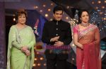 Helen, Jitendra, Hema Malini at the Dancing Queen grand finale on Colors on 7th March 2009 (142).JPG
