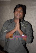 Sunil Pal at KC Bokadia_s 25th year bash on 8th March 2009 (2).JPG