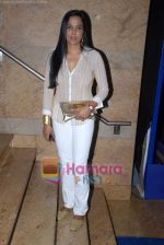 Sunita Menon at Shilpa Shetty_s Rajasthan Royals bash in Grand Hyatt on 10th March 2009 (2).JPG