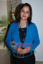 Mrinal Kulkarni at Biguene Spa Party Hosted by Shaina NC in Bandra on 12th March 2009 (14).JPG