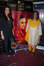Preity Zinta, Deepa Mehta at the promotion of film Videshi in Sahara Star on 12th March 2009 (37).JPG