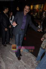 Ronit Roy at Asif Bhamla_s bash in China House on 13th March 2009 (51).JPG