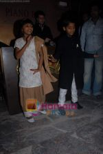 Slumdog Millionaire Kids at Asif Bhamla_s bash in China House on 13th March 2009 (10).JPG