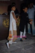 Slumdog Millionaire Kids at Asif Bhamla_s bash in China House on 13th March 2009 (9).JPG