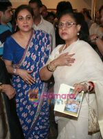 Tina Ambani, Jaya Bachchan at Harmony Exhibition in Jehangir Art Gallery, Mumbai on 13th March 2009 (10).jpg