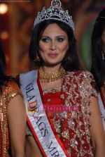 at Gladrags Mrs India contest finals on 14th March 2009 (78).JPG