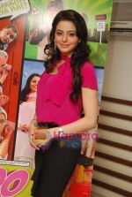 Aamna Shariff at Aloo Chaat Press Meet in Blue Waters, Andheri, Mumbai on 17th March 2009 (6).JPG