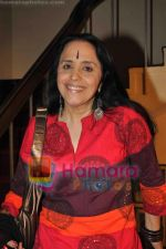 Ila Arun at Videsh special screening on 18th March 2009(2) (Large).jpg