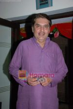 Raza Murad at the launch of Waves Gym in Andheri on 18th March 2009 (5).JPG