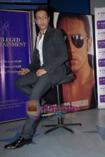 Adhyayan Suman at Adhyayan Suman_s website launch in Fame on 19th March 2009 (10).JPG
