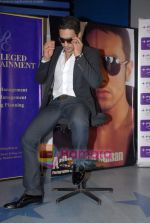 Adhyayan Suman at Adhyayan Suman_s website launch in Fame on 19th March 2009 (14).JPG