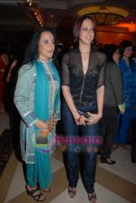 Ila Arun, Ishita Arun at Real Channel Launch in J W Marriott on 19th March 2009 (2).JPG