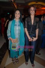 Ila Arun, Ishita Arun at Real Channel Launch in J W Marriott on 19th March 2009 (59).JPG