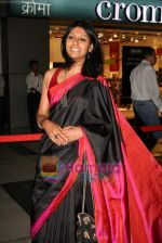 Nandita Das at the Premiere of Firaaq in PVR on 19th March 2009 (61).JPG