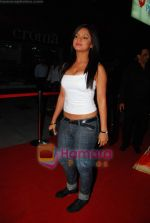 Neetu Chandra at the Premiere of Firaaq in PVR on 19th March 2009 (3).JPG