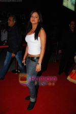 Neetu Chandra at the Premiere of Firaaq in PVR on 19th March 2009 (5).JPG