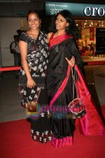 Shahana Goswami, Nandita Das at the Premiere of Firaaq in PVR on 19th March 2009 (3).JPG