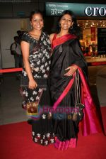 Shahana Goswami, Nandita Das at the Premiere of Firaaq in PVR on 19th March 2009 (4).JPG