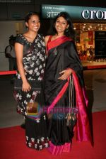Shahana Goswami, Nandita Das at the Premiere of Firaaq in PVR on 19th March 2009 (5).JPG