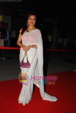 Tisca Chopra at the Premiere of Firaaq in PVR on 19th March 2009 (4).JPG