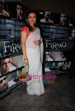 Tisca Chopra at the Premiere of Firaaq in PVR on 19th March 2009 (44).JPG
