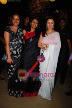 Tisca Chopra, Nandita das, Shahana Goswami at the Premiere of Firaaq in PVR on 19th March 2009 (3).JPG