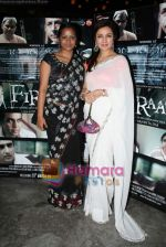 Tisca Chopra, Shahana Goswami at the Premiere of Firaaq in PVR on 19th March 2009 (4).JPG