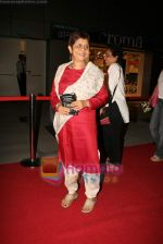 at the Premiere of Firaaq in PVR on 19th March 2009 (62).JPG