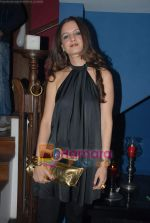 Laila Khan at Photographer Sumeet Chopra_s birthday bash in Oba on 20th March 2009 (53).JPG