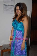 Nisha Jamwal at Dr. Batra_s Art Exhibition in Mumbai on 19th March 2009 (3).JPG