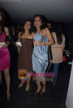 at Photographer Sumeet Chopra_s birthday bash in Oba on 20th March 2009 (35).JPG