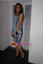 at Photographer Sumeet Chopra_s birthday bash in Oba on 20th March 2009 (36).JPG