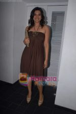 at Photographer Sumeet Chopra_s birthday bash in Oba on 20th March 2009 (37).JPG
