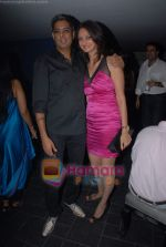 at Photographer Sumeet Chopra_s birthday bash in Oba on 20th March 2009 (42).JPG