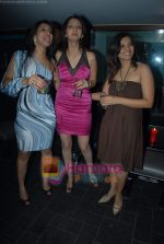 at Photographer Sumeet Chopra_s birthday bash in Oba on 20th March 2009 (56).JPG